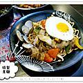 2017/1/21 塩居特製炒麵專賣店(高雄食記)