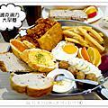 2017/2/27濰克早午餐(台南食記)