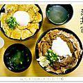 2017/9/24炙丼家(台南食記)