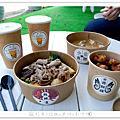 2019/12/7 格林威咖啡(嘉義食記)