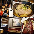 食:樂山溫泉拉麵