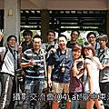 攝影交流會(04)_台中東海大學