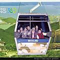 【國外旅遊】2010香港自由行