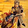 2008台北保安宮全民尬歌仔戲--明華園天字戲劇團