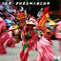 2008保生文化祭--雲林縣褒忠鄉大廓花鼓陣