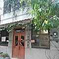 台南「鹿早茶屋」