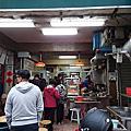 台南「老泰羊肉店」