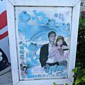 台南「北門遊客中心」VS「錢來也」