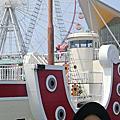 2017名古屋自由行D3之「艾斯與白鬍子之墓」、「千陽號」外觀、週邊環境及買票篇