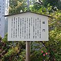 2017名古屋自由行D3之「豊川稻荷神社」篇