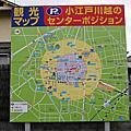 2018東京追銀杏自由行D2之「喜多院」篇