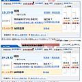 2019神戶姬路自由行D2之前往「城崎溫泉」篇
