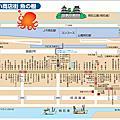 2019神戶姬路自由行D4之「明石魚之棚商店街」篇