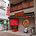 2019神戶姬路自由行D7之「元町蛋糕(motomachi cake)」篇