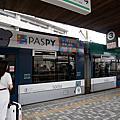2019廣島一日遊之搭路面電車前往「宮島」篇