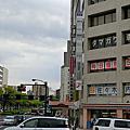2019廣島一日遊之「APA HOTEL(廣島站前大橋)」篇