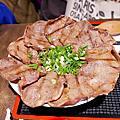 二訪台南「FUN丼」