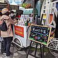 台北「天成文旅-華山町」早餐篇