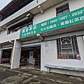 台北「千島湖」半日遊