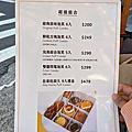 台南「我愛泡芙人」