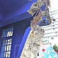 藍曬圖 Blue print
