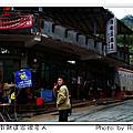 2008-02-02洗水坑豆腐街