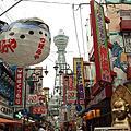 2011漫步在關西-Day 5-大阪