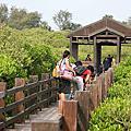 共學一團_新豐紅樹林(20121029)