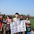 共學一團_三重埔(20121213)