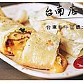 台東春牛豆漿大王-台南店