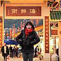 香港香港‧市郊趴趴走