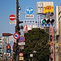 北九州漫遊 130101~02