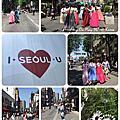 Korea 16'