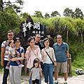07.21~22太平山