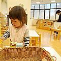 01.26松山親子館