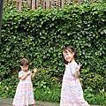 07.08郭元益糕餅博物館