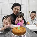 04.04台北阿媽生日