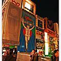 2011_3/27京阪遊~第一天