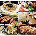 日本-歐瑞納美薑黃哥