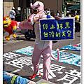 千人遊行抗議中科擴廠 惡化台中空汙