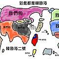 世界人的世界地圖