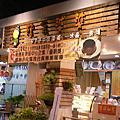 990624台南國際蒙特梭利研討會~台南科大~母校
