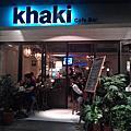 《設計師名店‧khaki咖啡吧》
