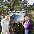 2006.01 東眼山小健行