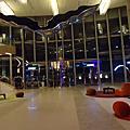 諾富特華航機場飯店