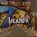 開箱:7 Islands 七島大冒險