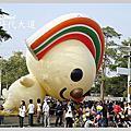2009 大港OPEN 高雄飛犇  ( OPEN小將 )
