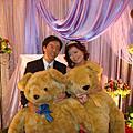 2008-09-13 余怡青訂婚