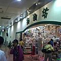 2009.09.25~28 澎湖行