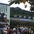 2009.10.11 新竹內灣